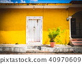 노란색 마을 멕시코 이사마루 40970609
