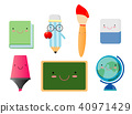 collection of stationery on white background, Educ 40971429