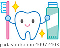 Tooth brushing and teeth character 40972403
