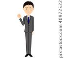 승리의 포즈를하는 젊은 사업가의 일러스트 소재 40972522