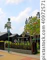 Hinnomori住宅村,派出所,日式住宿,台灣,嘉義市,樹木,被圍困,圍欄場,人民徑,藍頭 40972571