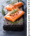 salmon, raw, herb 40972883