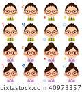鏡片辦公室工作者男性/女性西裝面孔表達逗人喜愛的一點像集合 40973357