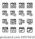 calendar icon 40974616