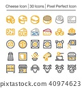 cheese icon 40974623