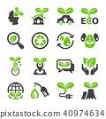 ecology icon 40974634