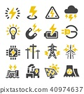 electric icon 40974637