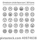 emoticon icon 40974638