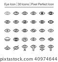 eye icon 40974644