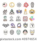 halloween icon 40974654