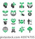 plant icon 40974705