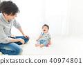 아빠와 아들 40974801