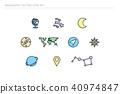 school icon set 40974847