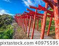 Motonosumi Shrine, Japan 40975595