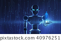 Robot holding human in virtual display, Artificial 40976251