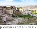 rock-cut houses in Uchisar village in Cappadocia 40976317