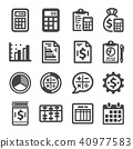 accounting icon 40977583