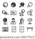 pingpong icon 40977622
