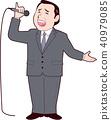 노래방, 가라오케, 카라오케 40979085