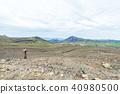 Mount Aso 40980500