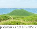 ภูเขา Aso 40980512