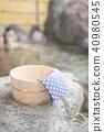 温泉 洗澡 浴室 40980545