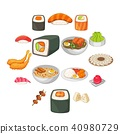 japanese food icon 40980729