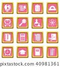 school, icon, set 40981361