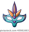 carnival mask vector 40981663