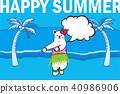 夏季賀卡 熊 北極熊 40986906