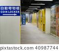 taiwan, taipei, chinese taipei 40987744