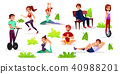 Vector cartoon people leisure activities in park 40988201