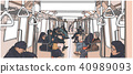 Illustration of people commuting in metro subway 40989093