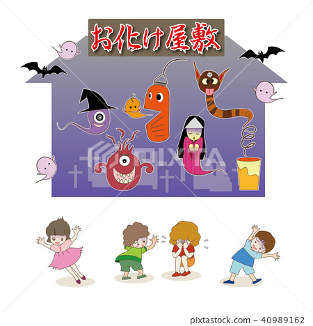 Haunted house Haunted and children scared 40989162