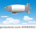 푸른 하늘, 파란 하늘, 구름 40989902