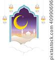 Arabian night with cloud 40990696