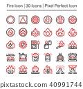 fire icon 40991744