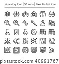 laboratory icon 40991767