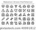 medical icon 40991812