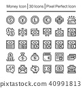 icon, vector, money 40991813