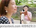 남녀, 데이트, 한국인 40992913