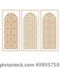 Traditional Arabic Window and Door Pattern 40993750