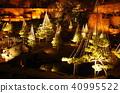 옥천 원 마루 정원 조명 - 가나자와시 - 40995522