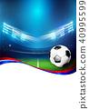 Soccer field with stadium 005 40995599