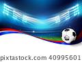 Soccer field with stadium 004 40995601