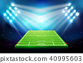 Soccer field with stadium 002 40995603