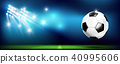 Soccer ball with stadium and lighting 002 40995606