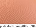 鸟取沙丘 沙丘 沙漠 40998206