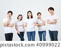 친구,동료,남자,여자,한국인 40999022