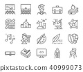 Back to school icon set. 40999073